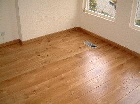 Parketvloer of houten vloer kopen in strook visgraat parket